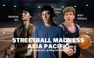 STREETBALL MADNESS ASIA - POSTPONED