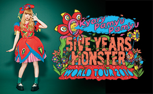 KPP 5iVE YEARS MONSTER WORLD TOUR 2016